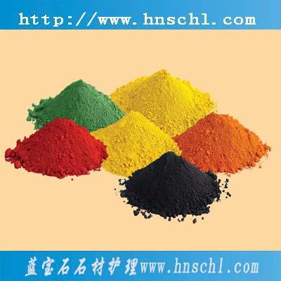 蓝宝石氧化铁颜料 优质水磨石原材料 放心采购