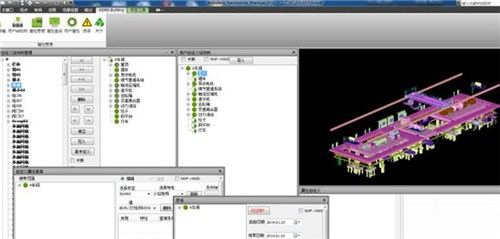 上海仓储管理软件价格 上海仓储管理软件开发 垂杨供