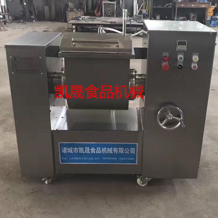 凯晟ZKHM-5最小型5公斤