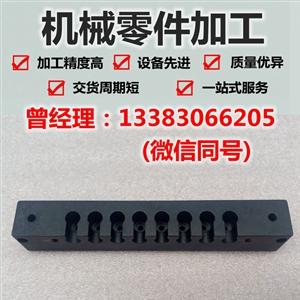 河北青县同毅达零件加工  机械加工  专业定制!