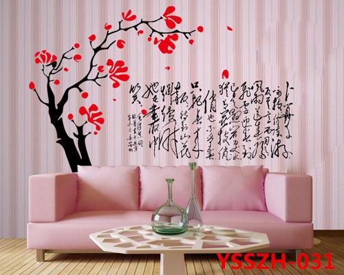 涂料印花模具墙面印花模板印花模具
