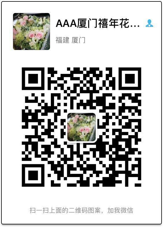 厦门七夕情人节教师节圣诞节鲜花花束花盒厦门商业活动花艺