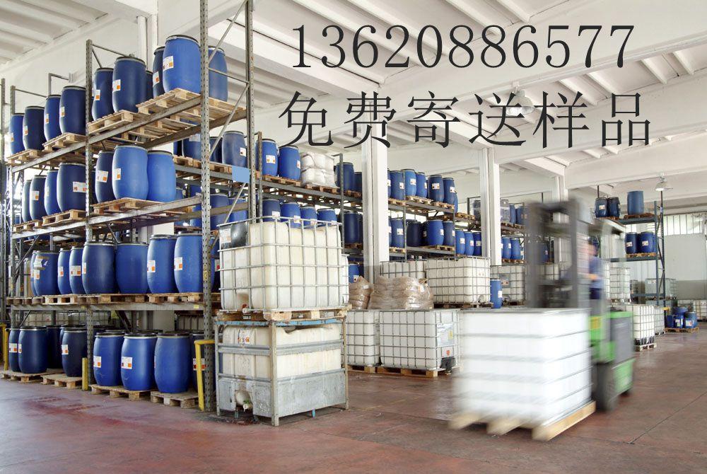 蓝峰纺织抗菌防臭防霉剂