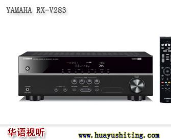 雅马哈功放 RX-V283 AV功放
