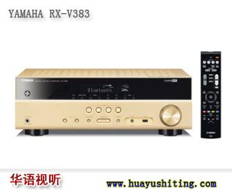 雅马哈功放 RX-V383 yamaha 383 北京代理