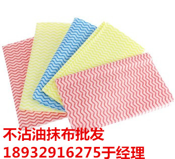 竹纤维抹布 条纹洗碗抹布 厂家