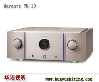 马兰士功放 PM10S1 SA10S1 CD机