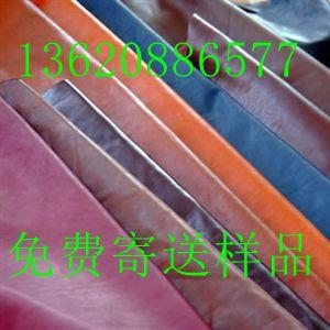 蓝峰皮革防霉剂防腐剂厂家