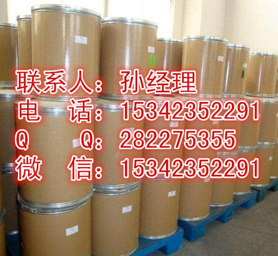 帕潘立酮原料药生产厂家
