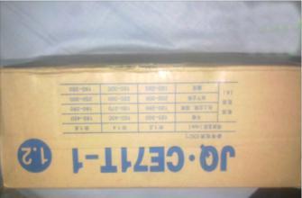 金桥j422焊条4.0mm
