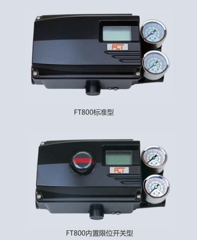 800L智能阀门定位器,英国FCT阀门定位器