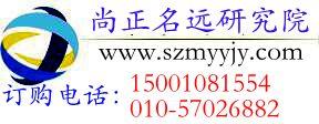 中国洁具市场规模及发展策略研究报告