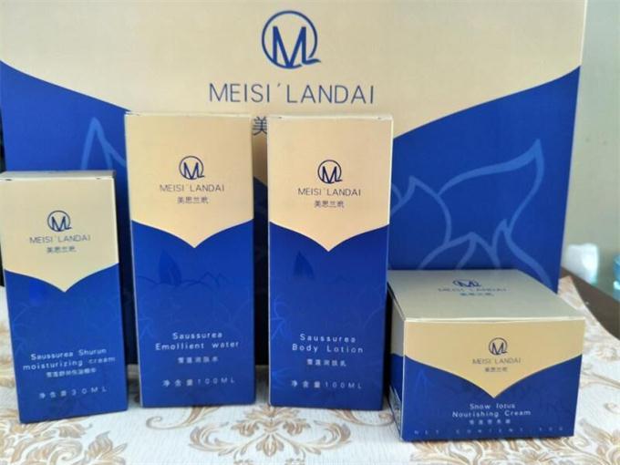 化妆品厂家加工 化妆品代加工 化妆品OEM