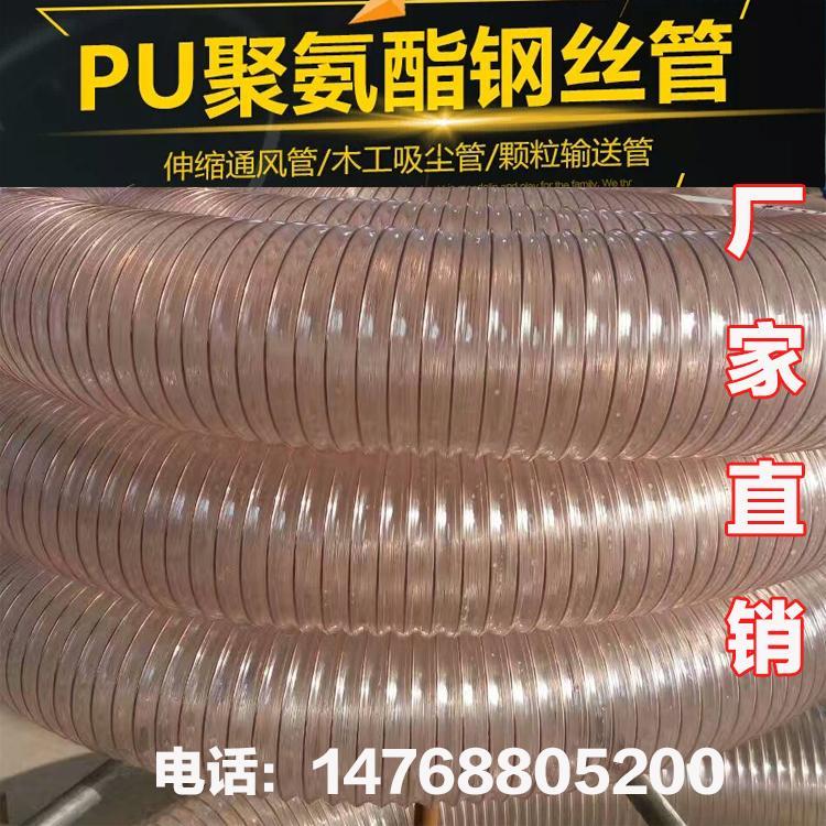 浙江现货热销耐高温pu钢丝吸尘管14768805200
