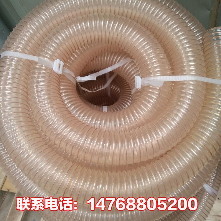浙江耐高温pu钢丝螺旋风管哪家强14768805200