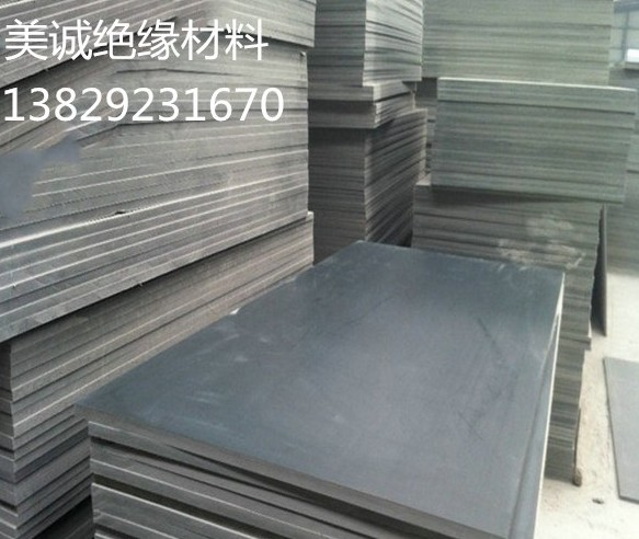 PVC硬板聚氯乙烯板 pvc塑料板 PVC板材 pvc灰板 耐酸碱防腐蚀