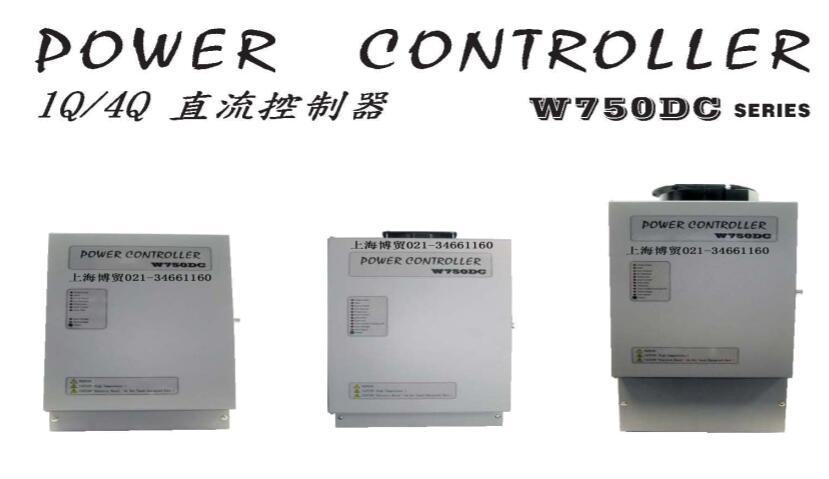 台湾桦特W750DC-DC4Q0320A直流控制器