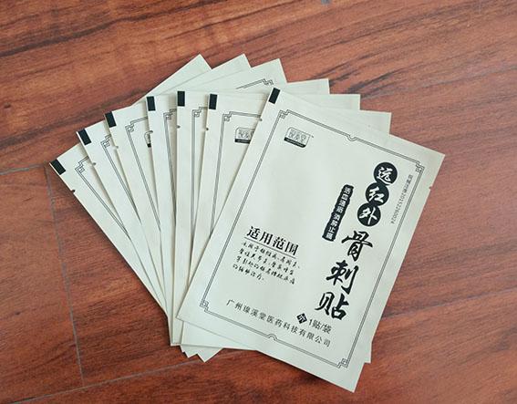 膏药包装设计,膏药包装盒设计,膏药包装袋设计-郑州双祺包装