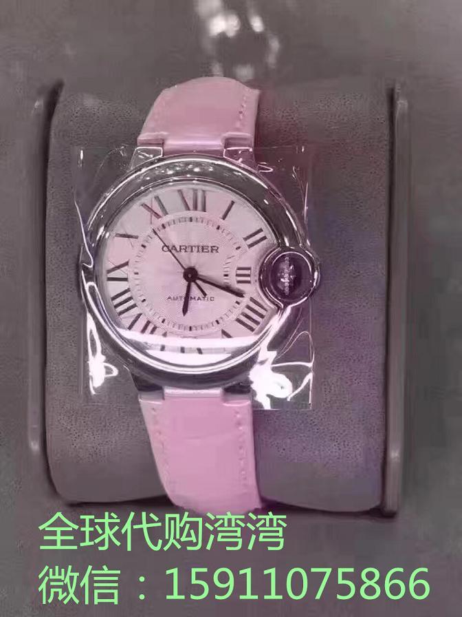 云购全球,香奈儿手表