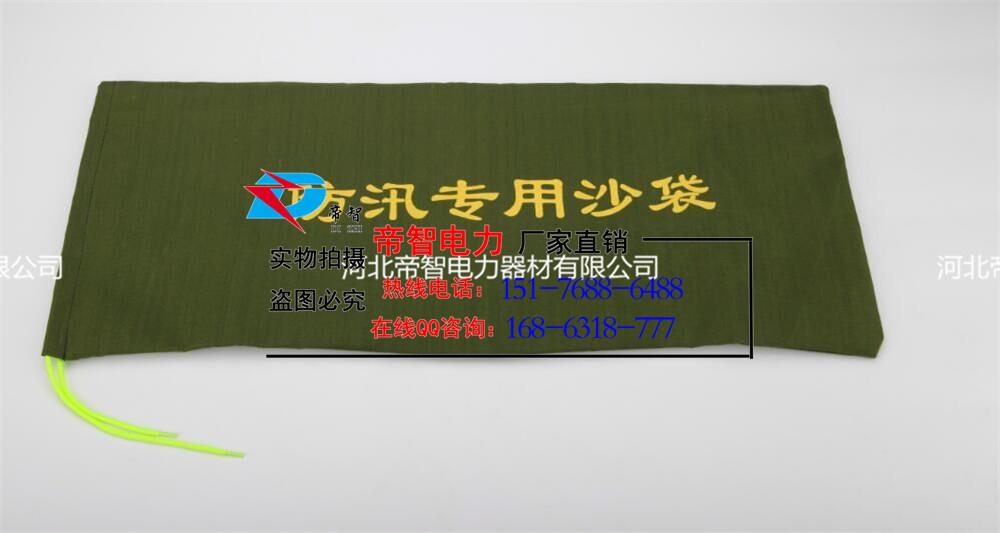 河北帝智销售防汛抢险优质防汛专用沙袋