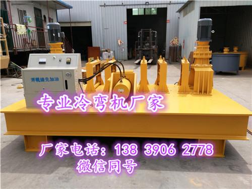 徐州250工字钢冷弯机