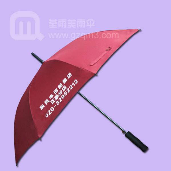 【鹤山雨伞厂】生产—东风本田正果店 深圳雨伞厂 雨伞厂