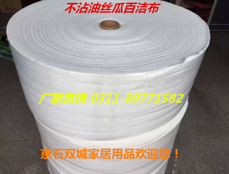 贵阳竹纤维抹布竹纤维抹布批发去油洗碗抹布销售大卷抹布批发