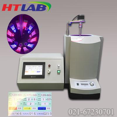 江西实验室LED紫外光化学反应仪
