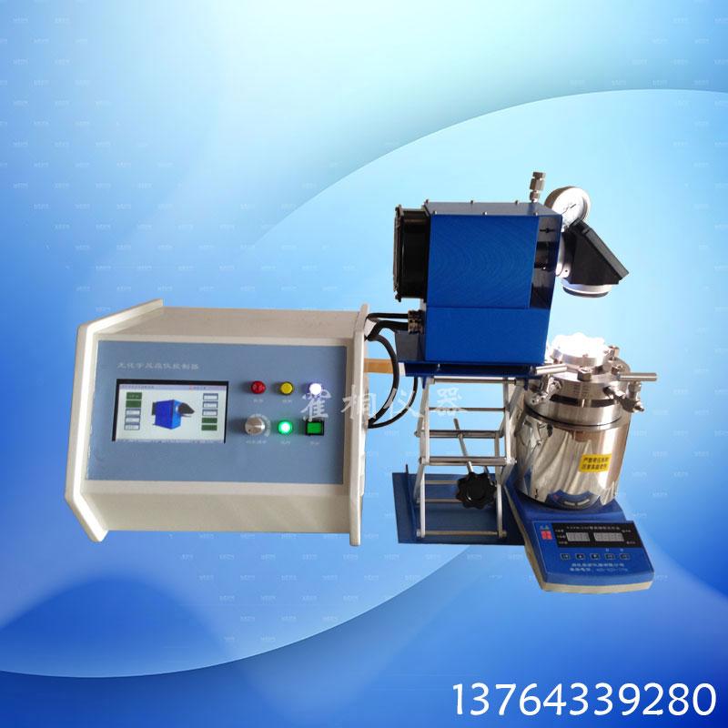 湖南高压光化学反应仪