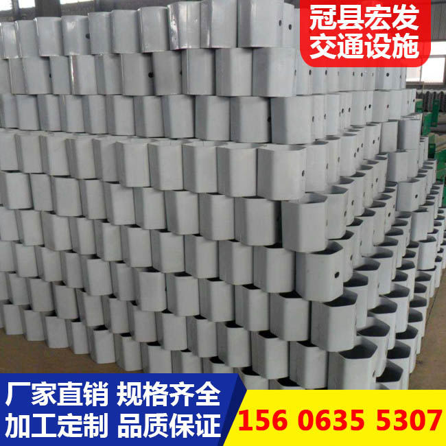 四川省厂家批发镀锌防阻块 加工定制波形防阻块