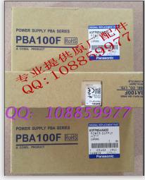 松下CM402 602 NPM电源 KXFP654AA00、KXFP6GE3A00