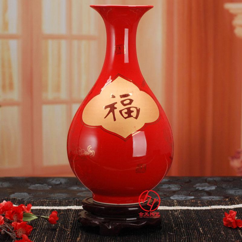 高档婚庆礼品花瓶,结婚送礼花瓶摆件
