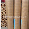 【广州番禺工厂】专业生产电焊网 镀锌铁丝网 挂网70#*3/4*914*9m