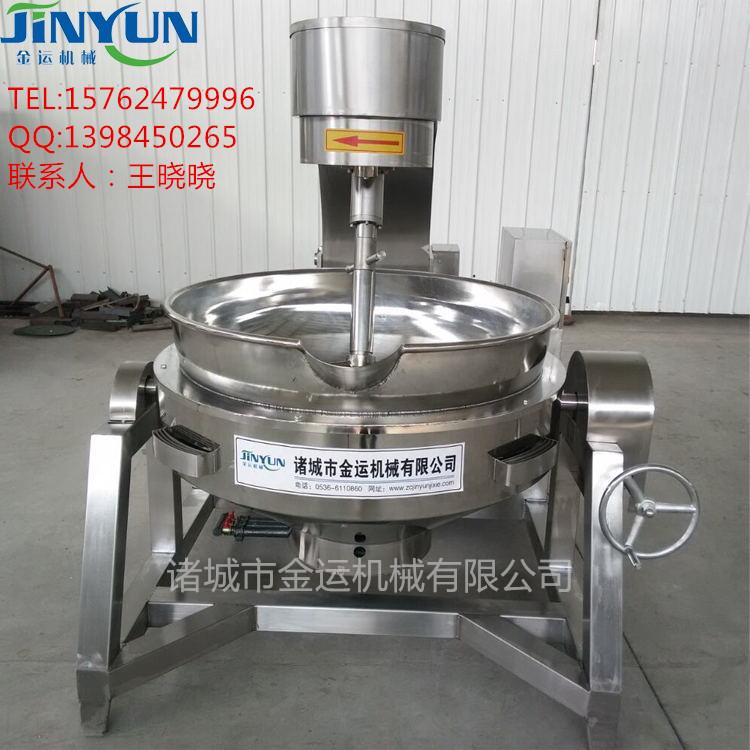生产优质节能型电加热中央厨房炒菜锅/自动液压出料搅拌行星炒锅