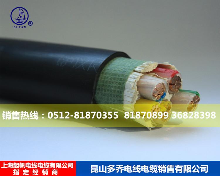 常熟YJV铜芯电缆 常熟起帆电缆