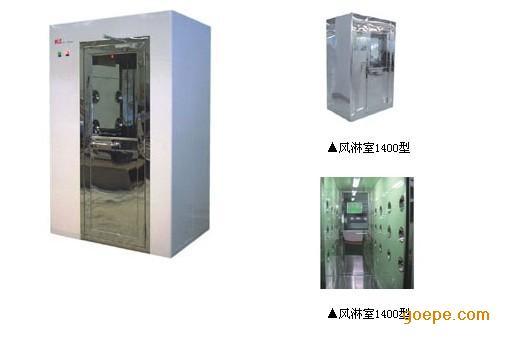 内蒙古电子行业风淋室