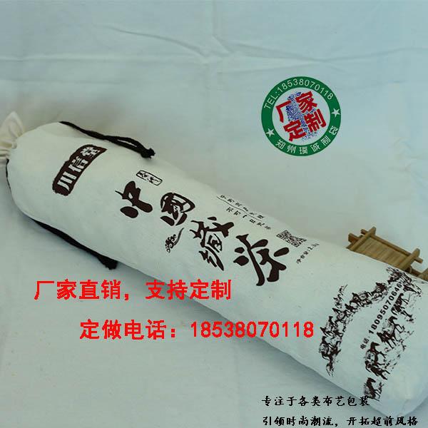 郑州专业生产藏茶包装布袋厂家-藏茶布袋批发