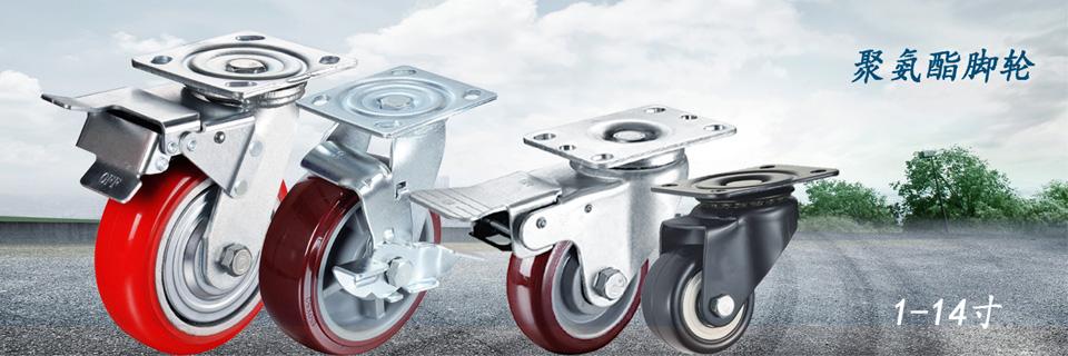 脚轮万向轮家具脚轮行业效率增长日益发展中仍存在诸多问题