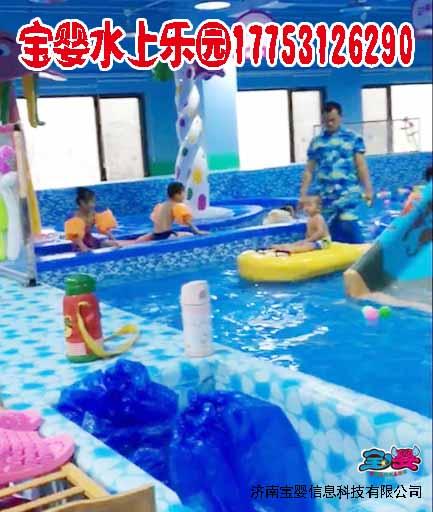术业有专攻如何选择靠谱的儿童室内水上乐园加盟