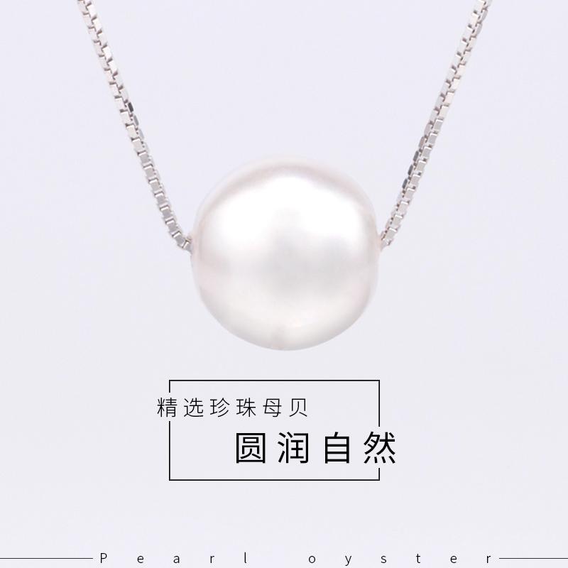 爱思唯尔925银项链 夏季单珍珠吊坠女锁骨链 韩版简约装饰链