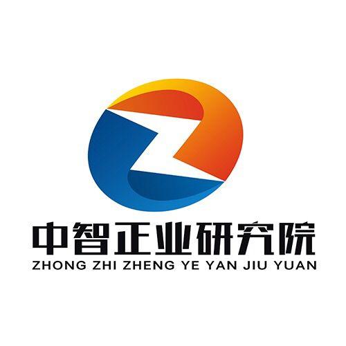 中国灾备中心产业发展形势及十三五投资规划分析报告20