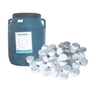 厂家直销泳池消毒剂 三氯消毒剂 泳池消毒剂
