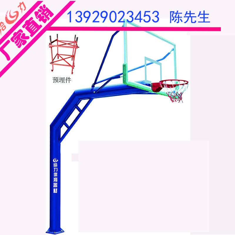 广东省学校篮球架厂家直销