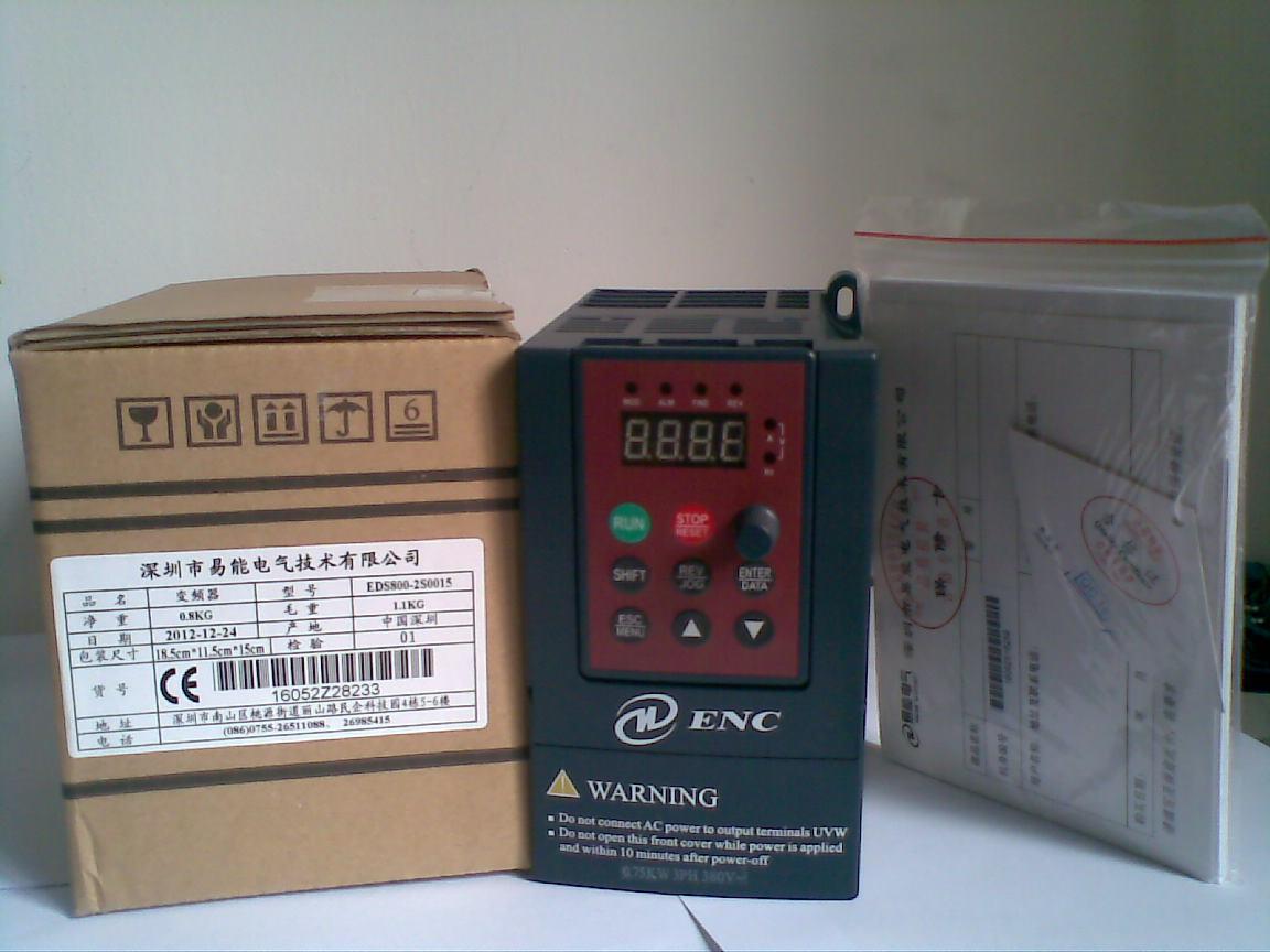 太原易能变频器专业维修及技术支持,安装调试