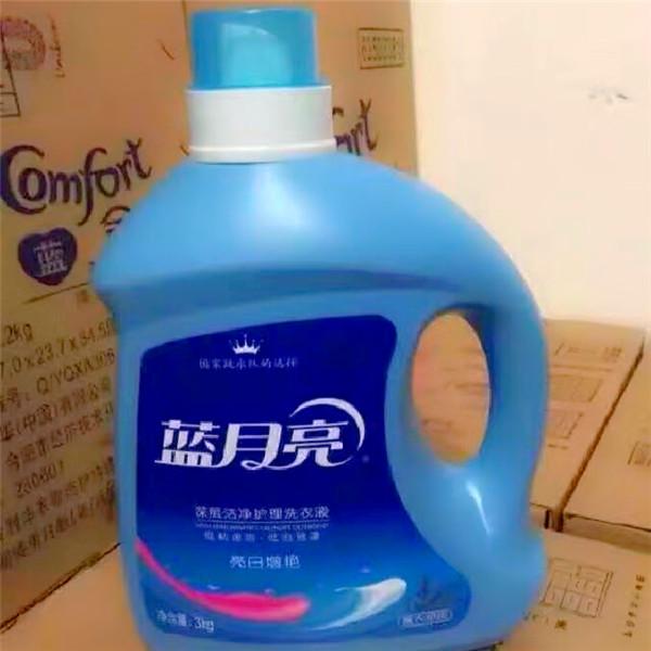 各种便宜高档洗衣液批发蓝月亮洗衣液厂家低价货源