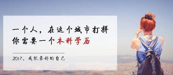 赤峰成人高考培训的内容