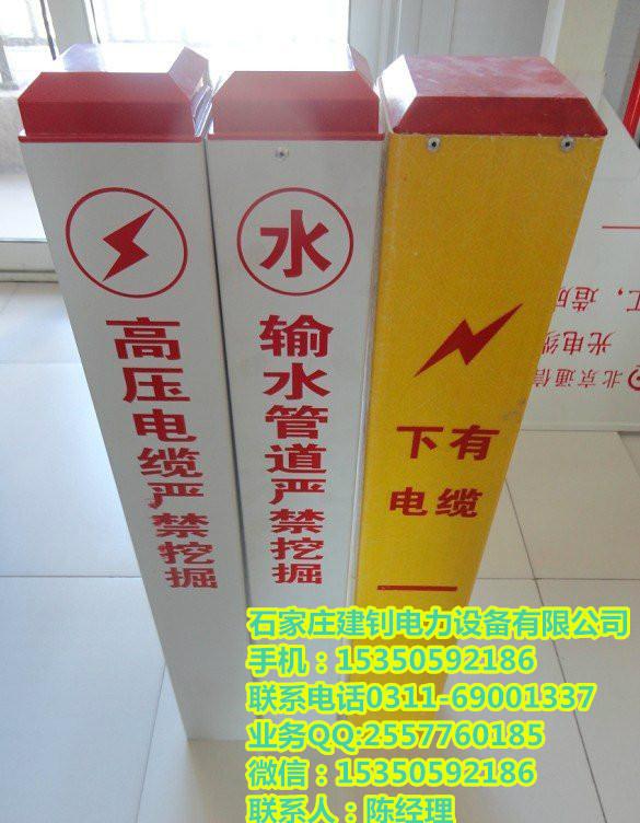 介休市标志桩|燃气标志桩|石化标志桩规格