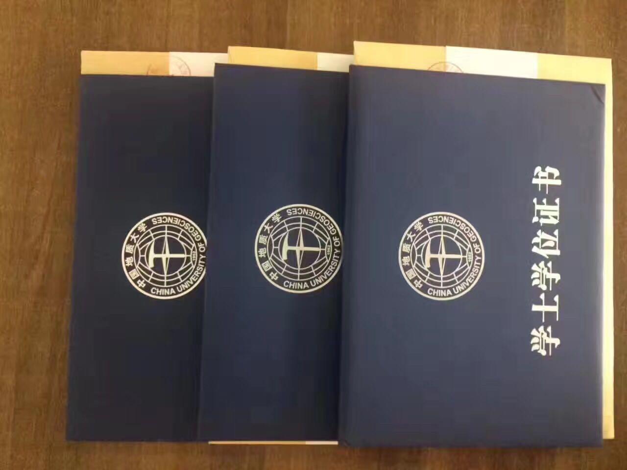 中国地质大学网络教育专本科签订特色协议