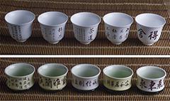 私人定制景德镇陶瓷品茗杯主人杯脂白功夫茶杯单杯书法功夫茶杯