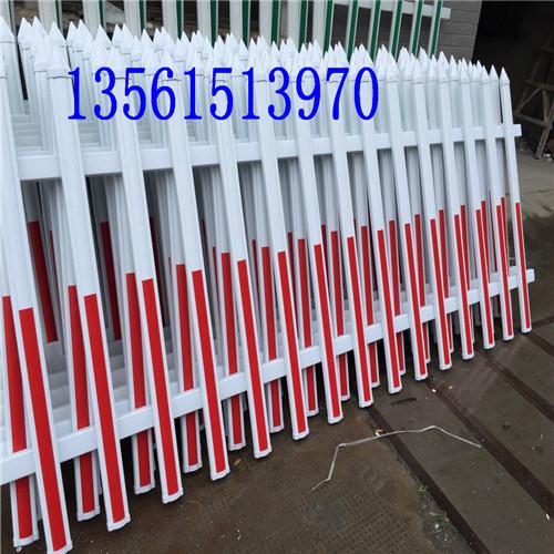 变压器护栏庭院围栏别墅围墙塑钢隔离栏电力护栅栏门社区pvc护栏